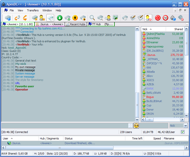 ApexDC++ x64 full screenshot